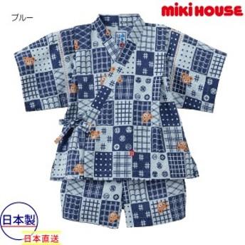 ミキハウス正規販売店/ミキハウス mikihouse プッチー 市松柄甚平スーツ (80cm・90cm・100cm)