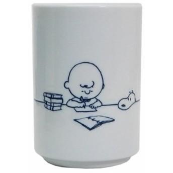 スヌーピー 湯呑み ジャパニーズ ティーカップ 小 &チャーリーブラウン ピーナッツ 新生活 準備雑貨 キャラクター グッズ
