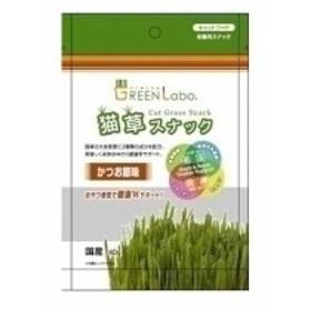 グリーンラボ 猫草スナック かつお節味(40g)