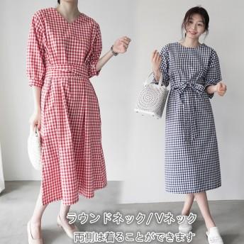 今年流行ギンガムチェック柄わワンピース 韓国ファッション 半袖 ロング 両側に着ている ワンピースはラウンドネックとVネックの両方を持つことができます