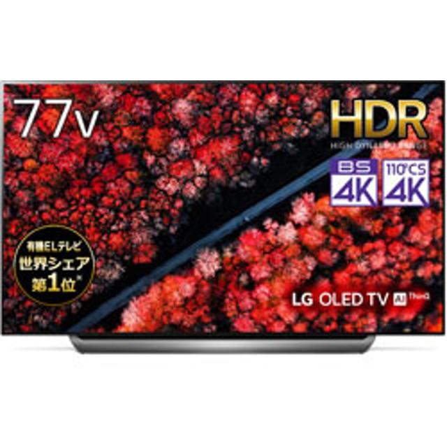 OLED77C9PJA 有機ELテレビ [77V型/BS・CS 4Kチューナー内蔵]【α9 Gen2 Intelligent Processor】