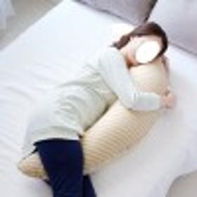 オーガニック素材を使った授乳クッションにもなる抱き枕(丸洗いタイプ)