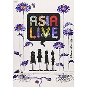 【新品】 ASIALIVE 2005 [DVD]