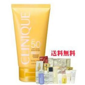 【正規品・送料無料】クリニーク SPF50 ボディ クリーム(150g)