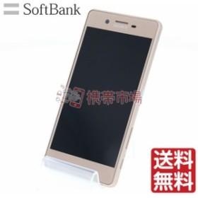 2695914059 SoftBank 502SO Xperia X Performance ローズゴールド 白ロム スマホ 本体 【中古】
