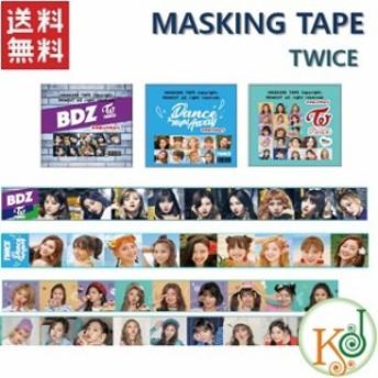 【K-POP・韓流】 【K-POP・韓流】TWICE★マスキングテープ MASKING TAPE トゥワイス/ おまけ:生写真(7070180531-4)