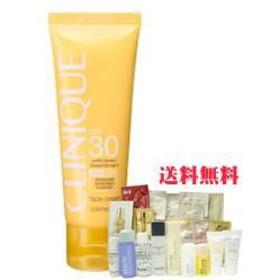 【正規品・送料無料】クリニーク SPF30フェースクリーム(50g)