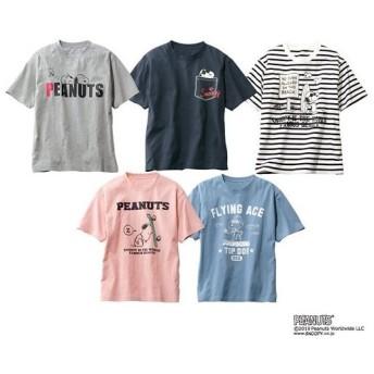 綿100%プリントTシャツ(SNOOPY)(男女兼用)みんなに愛されるスヌーピー!(S M L LL)(cecile セシール)