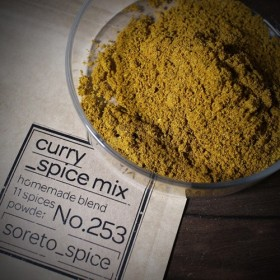 No.253 curry_spice mix