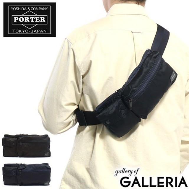 吉田カバン ポーター ウエストバッグ PORTER RING リング ウエストポーチ WAIST BAG(S) 小さめ ボディバッグ メンズ レディース 832-16134 新作 2019
