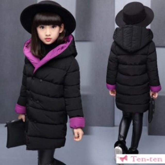 防寒 キッズジャンパー リバーシブルコート 男の子 ジュニア 暖かい 子供服 アウター KIDS 中綿コート