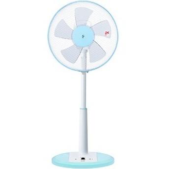 山善 リビング扇風機 リモコン付き [5枚羽根] YLRAK305