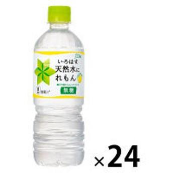 コカ・コーラ いろはす 天然水にレモン 555ml 1箱(24本入)