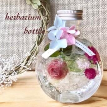 herbarium bottle 【 an naturally 】 ハーバリウム ローズ アジサイ 母の日