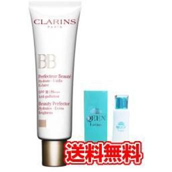 【正規品・送料無料】クラランス BBクリームイドラタン 02ナチュラル(30g)
