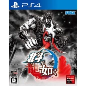 PS4 北斗が如く SEGA プレイステーション4 ゲームソフト 新品