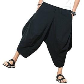 ワイドパンツ メンズ サルエルパンツ 無地 カジュアル ガウチョパンツ 9分丈 ゆったり 大きいサイズ キレイめ 春夏
