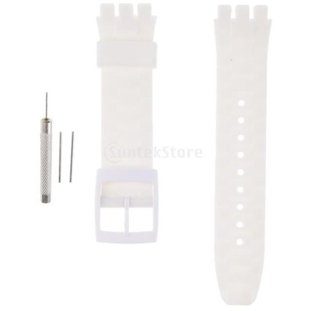 1セット シリコーンゴム 腕時計ストラップ リストバンド 交換用ベルト ステンレス鋼 バックル 21mm 全7色 - ホワイト