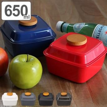 お弁当箱 1段 ランチボックス ピアット スクエアランチ 650ml ( 弁当箱 おしゃれ 大人 )