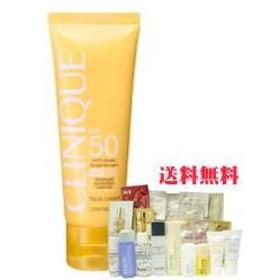 【正規品・送料無料】クリニーク SPF50 フェース クリーム(50g)