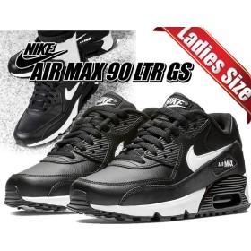 【ナイキ エアマックス 90 LTR GS】NIKE AIR MAX 90 LTR(GS) black/white-anthracite 833412-025 スニーカー レディース