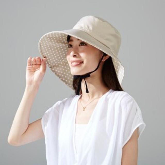 りぼんde調節UVカットつば広帽子 ベージュ UV ハット 日よけ 折りたたみ あご紐 サイズ調整可能