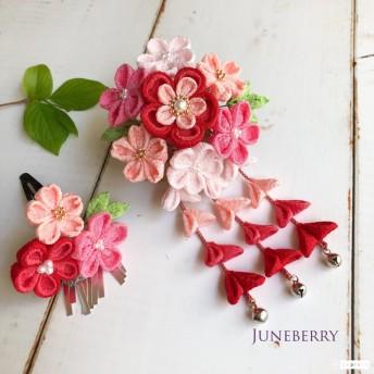 七五三/成人式 つまみ細工の髪飾り 桜 2点セット