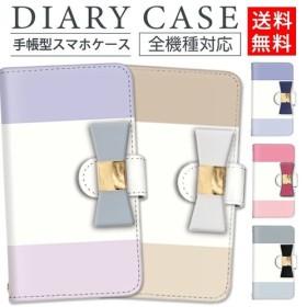 リボン デコ シンプル スマホケース 手帳型 スマホカバー 手帳型ケース 携帯カバー iPhone AQUOS 可愛い