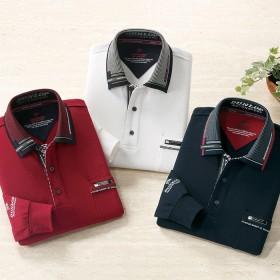 ベルーナ 【3色組】<ダンロップ・モータースポーツ>デザインポロシャツ 1 M メンズ