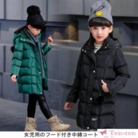 中綿 ポケット付き コート ロング丈 中綿コート 冬物 フード付き 女児用 ポンポン キッズ ファスナー アウター