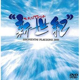 "PLAYZONE2001""新世紀""EMOTION [DVD](中古品)"