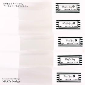 [送料無料] 消耗品収納ラベル☆ 横ストライプのかわいい収納ラベル 10枚セット