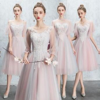 パーティードレス ブライズメイドドレス ミモレ丈ドレス 介添え カラードレス ウエディングドレス 花嫁 二次会 結婚式 同窓会