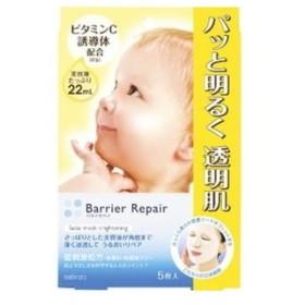 バリアリペア シートマスク ビタミンC誘導体 パッと明るく透明肌タイプ 5枚[配送区分:A]