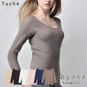 GUNZE グンゼ Tuche(トゥシェ) 8分袖インナー(レディース)【まとめ買い対象】 インクブルー M