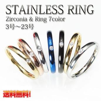 リング 指輪 レディースリング ステンレスリング メンズリング ペアリング 甲丸 金属アレルギー対応