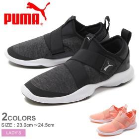 PUMA プーマ スニーカー デアー AC 367310 レディース