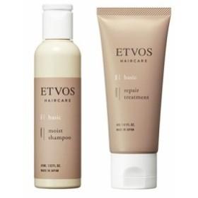 ETVOS(エトヴォス) ヘアケアトラベルセット