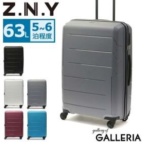 Z.N.Y ハドソン スーツケース 63L 06392