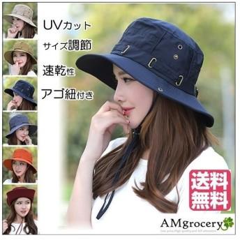 期間限定!SUPER SUMMER SALE UVカット 帽子 レディース 送料無料 UV対策 あご紐付き 折り畳み ハット 紫外線カット つば広 日焼け防止 通気性