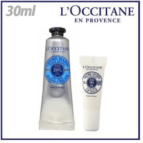 ロクシタン シア リップ&ハンドクリーム 2点セット / L'OCCITANE