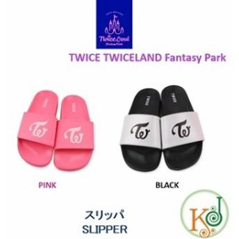【K-POP・韓流】 TWICE★SLIPPER 公式グッズ TWICELAND FantasyPark TWICE 2ND TOUR/おまけ:生写真(7070180515-13)