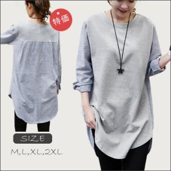 【早割SALE!】バックポイントロングブラウス/後ろにある切り替えデザインがおしゃれに決まる/韓国ファッション