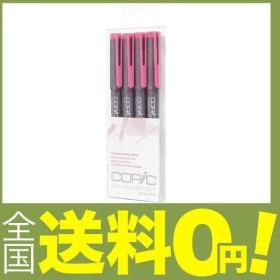 Too コピック マルチライナー 4本組 ピンク セット