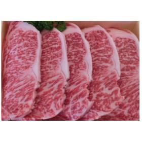 特選淡路ビーフステーキ1kg(200g×5枚)