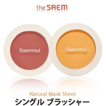 the SAEM ザセム セムルル シングル ブラッシャー Saemmul Single Blusher 5g 韓国コスメ