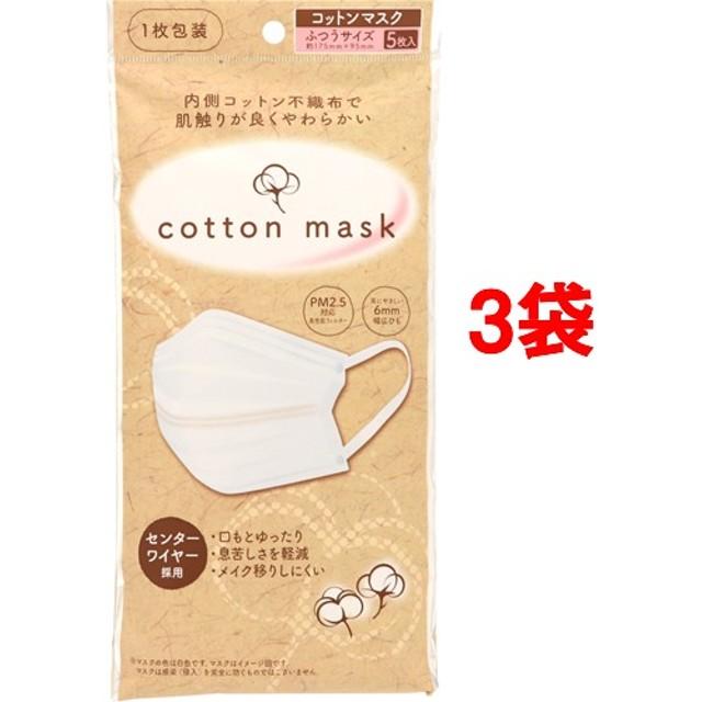 コットンマスク 1枚包装 ふつうサイズ (5枚入3袋セット)