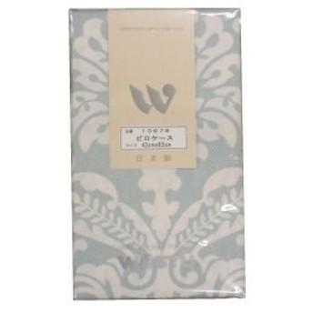 ウエスティ工業 エポック 枕カバー 43×63cm用 グリーン 10678G