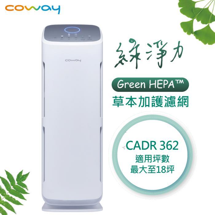 Coway 綠淨力立式空氣清淨機AP-1216L ★綠淨力清淨機必敗攻略★