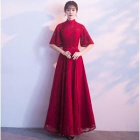 2b3b72197360f 半袖 立ち襟 パーティードレス ロングドレス レース お呼ばれドレス Aラインドレス フェミニン 成人式